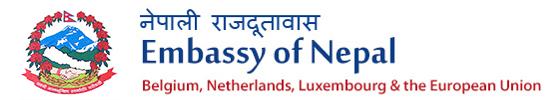 Embassy of Nepal - Brussels, Belgium